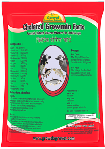 chelated minerals and mixture for cattle, minerals and mixtures for poultry