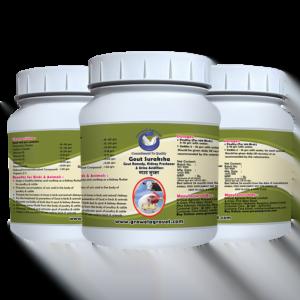 arthritis medicine for animal,gout care for poultry, gout medicine for poultry